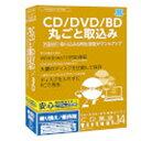 【送料無料】 アーク情報システム 〔Win版〕 CD革命/Virtual Ver.14 ≪乗り換え/