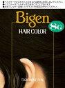 ホーユー 【Bigen(ビゲン)】 ヘアカラー 8G