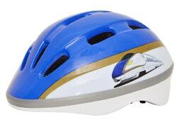 カナック企画子供用ヘルメットE7系かがやきヘルメット(かがやきデザイン/50〜56cm)H-003