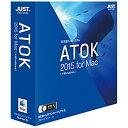 【あす楽対象】【送料無料】 ジャストシステム 〔Win・Mac版/USBメモリ〕 ATOK 2015[ATOK2015FORMAC+]