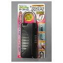 ノムラテック Nomura Tec カギの収納BOX 「キーストック ハンディ」 N1296