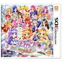 【あす楽対象】【送料無料】 バンダイナムコエンターテイメント アイカツ!My No.1! Stage! 通常版【3DSゲームソフト】