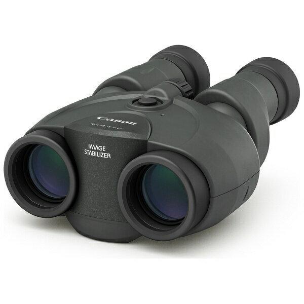 【送料無料】 キヤノン 10倍双眼鏡 BINO 10×30 IS II[BINO10X30IS2]