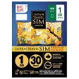 【あす楽対象】 IIJ Nano SIM 「BIC SIM JAPAN TRAVEL SIM/1GB」 Prepaid・Data only・SMS unavailable IMB090[201610P]