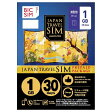 【あす楽対象】 IIJ Micro SIM 「BIC SIM JAPAN TRAVEL SIM/1GB」 Prepaid・Data only・SMS unavailable IMB089[201608P]