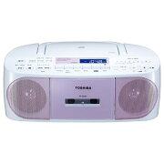 【送料無料】 東芝 TOSHIBA 【ワイドFM対応】CDラジカセ(ラジオ+CD+カセットテープ)(ピンク)TY-CDS7 P[TYCDS7]