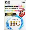 ウイルコム VHSビデオテープ10本パック VT-HS12010P[VTHS12010P]
