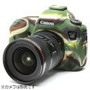 ジャパンホビーツール イージーカバーCanon EOS 6D 用(カモフラージュ)