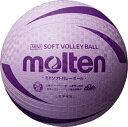 モルテン ミニソフトバレーボール(パープル) S2V1200V