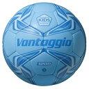 モルテン ヴァンタッジオ3200軽量3号球(サックス×サックス) F3V3200LC