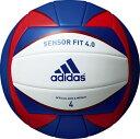 モルテン バレーボール4号球センサーフィット4.0(ブルー) AV416B