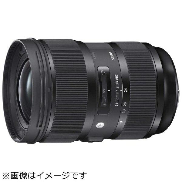 広角ズームレンズ「24-35mm F2 DG HSM」
