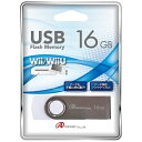 アンサー Wii U/Wii用 USBメモリー16GB【Wii U】