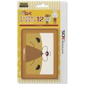 アイレックス 紙兎ロペ キャラクターカードケース12 for ニンテンドー3DS アキラ先輩【3DS】