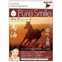 サンスマイル SunSmile Pure Smile(ピュアスマイル) エッセンスマスク 馬油 1枚入