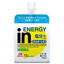 森永製菓 ウイダーinゼリー エネルギーレモン【レモン風味/180g】 《夏季限定モデル》