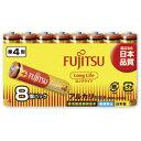 富士通 FUJITSU 【単4形】8本 アルカリ乾電池「ロングライフ」LR03FL(8S) LR03FL8S