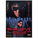 東映ビデオ ア・ホーマンス 【DVD】