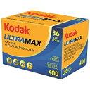 コダック UltraMAX400 135[ULTRAMAX40013536EX]