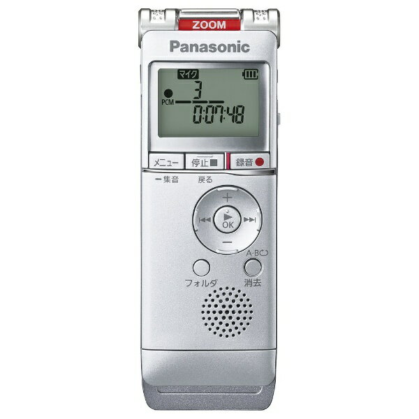【送料無料】 パナソニック Panasonic RR-XS360 ICレコーダー【4GB】 RR-XS360 S(シルバー)[RRXS360S] panasonic