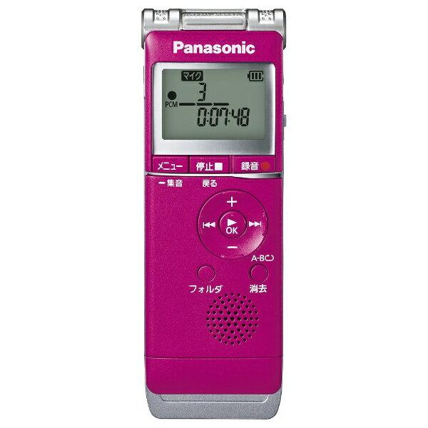 【送料無料】 パナソニック Panasonic RR-XS360 ICレコーダー【4GB】 RR-XS360 P(ピンク)[RRXS360P] panasonic