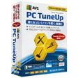【送料無料】 ライフボート 〔Win版〕 AVG PC TuneUp (2年・5台)[AVGPCTUNEUP]