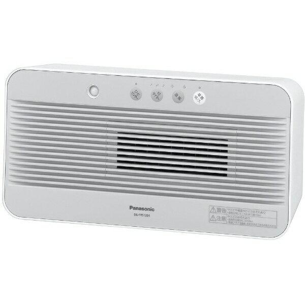 【送料無料】 パナソニック Panasonic セラミックファンヒーター (1170W) DS-FTS1201-W ホワイト[DSFTS1201] panasonic