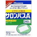 久光製薬 【第3類医薬品】 サロンパスAe (240枚)