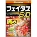 久光製薬 Hisamitsu 【第2類医薬品】 フェイタス5.0温感(7枚)★セルフメディケーション税制対象商品