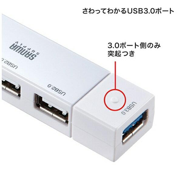 サンワサプライ USB3.0ハブ[4ポート・バ...の紹介画像3