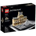 【送料無料】 レゴジャパン LEGO(レゴ) 21024 アーキテクチャー ルーブル美術館の画像
