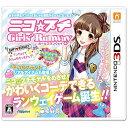 【あす楽対象】【送料無料】 ハピネット ニコ☆プチ ガールズランウェイ【3DSゲームソフト】