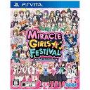 【あす楽対象】 セガゲームス ミラクルガールズフェスティバル【PS Vitaゲームソフト】