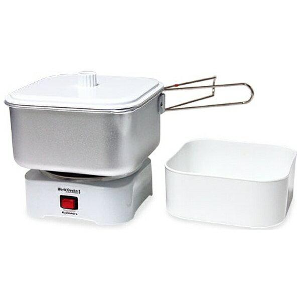 樫村 マルチボルテージ調理器ワールドクッカー3 ...の商品画像