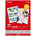 キヤノン CANON キヤノン写真用紙 光沢スタンダード[薄手](A4サイズ 50枚) SD-201A450 SD201A450
