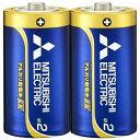 三菱 Mitsubishi Electric LR14EXD/2S 単2電池 アルカリEX 2本 /アルカリ LR14EXD2S