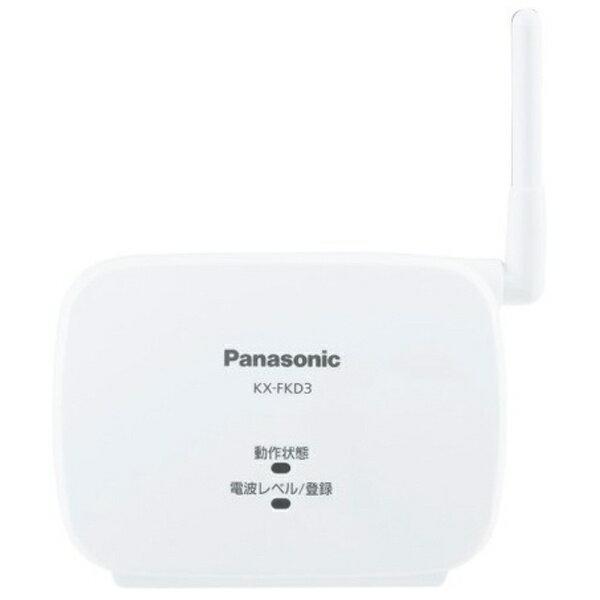 【送料無料】 パナソニック Panasonic 中継アンテナ KX-FKD3[KXFKD3] panasonic