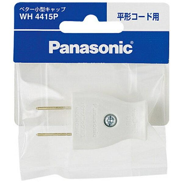 パナソニック Panasonic WH4415P...の商品画像