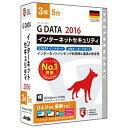 ������̵���� ����� ��Win�ǡ� G DATA �����ͥåȥ������ƥ� 2016 ��3ǯ��5���
