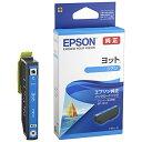 エプソン EPSON YTH-C 純正プリンターインク シアン