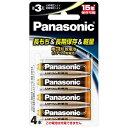 【あす楽対象】 パナソニック FR6HJ/4B 【単3形】4本 リチウム乾電池 FR6HJ/4B[FR6HJ4B]