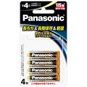 【あす楽対象】 パナソニック FR03HJ/4B 1.5Vリチウム乾電池 単4形4本パック FR03HJ/4B[FR03HJ4B]
