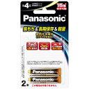 パナソニック FR03HJ/2B 【単4形】2本 リチウム乾電池 FR03HJ/2B[FR03HJ2B]