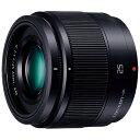 【送料無料】 パナソニック 交換レンズ LUMIX G 25mm/F1.7 ASPH.【マイクロフォーサーズマウント】(ブラック)[HH025]