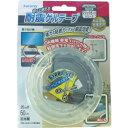 クラレ 耐震ゲルテープ YKG26