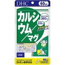 DHC 【DHC】カルシウム・マグ 60日分(180粒)