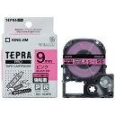 キングジム KING JIM テプラ(TEPRA) 強粘着ラベル (ピンクテープ/黒文字/9mm幅) SC9PW