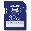 BUFFALO 32GB・UHS-I Class1(Class10)対応SDカード RSDC-032GU1H[RSDC032GU1H]