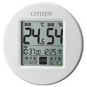リズム時計 高精度温湿度計 「ライフナビプチA」 8RD208-A03 (白)[8RD208A03]