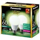 パナソニック LDA7N-G/Z60E/S/W/2T LED電球 「LED電球プレミア」(一般電球形・全光束810lm/昼白色相当・口金E26/2個入) LDA...